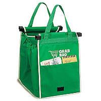 Сумка для продуктов GRAB BAG (2шт. в уп.)