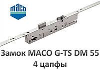 Замок многозапорный МАСО G-TS DM-55 (4 цапфы).