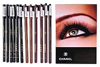 Карандаш для глаз и бровей Chanel (6 черных для глаз + 6 для бровей)