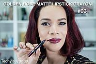 Помада карандаш для губ Golden Rose Matte Lipstick Crayon, матовая 3