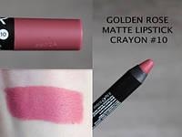 Помада карандаш для губ Golden Rose Matte Lipstick Crayon, матовая 10