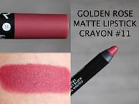 Помада карандаш для губ Golden Rose Matte Lipstick Crayon, матовая 11