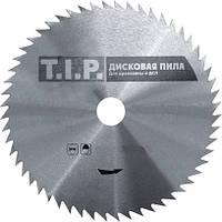 Пильный диск T.I.P. 180х56Тх22.2 без напайки (30-211)