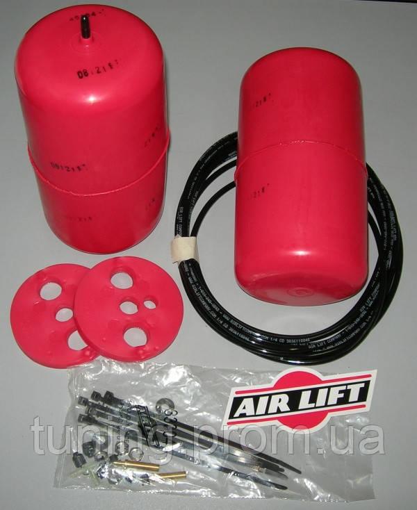 Пневмобаллоны AirLift на Toyota Land Cruiser Prado 120 (2003-2009)