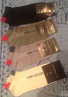 Носки укороченные унисекс