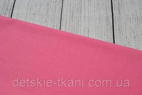 Лоскут ткани №145 однотонная ткань светло-амарантового цвета