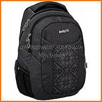 Рюкзак для школьника | Рюкзак для девочек KITE Take`n`Go 808-1