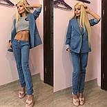 Женский стильный джинсовый костюм-двойка: пиджак и штаны + ( Большие Размеры), фото 3