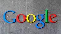 Google  - самый дорогой бренд