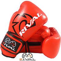Боксерские перчатки RIVAL RS4 Classic Sparring Gloves