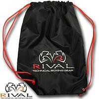 Спортивная сумка-мешок RIVAL Sling Bag