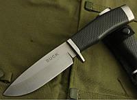 Походный нож для выживания BUCK