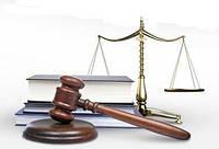 Установление  юридических фактов