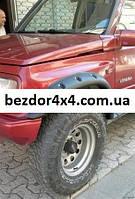 Расширители колесных арок ABS на 9 см для Suzuki Vitara, Geo Tracker, Sidekick
