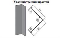Угол внутренний простой для металлосайдинга