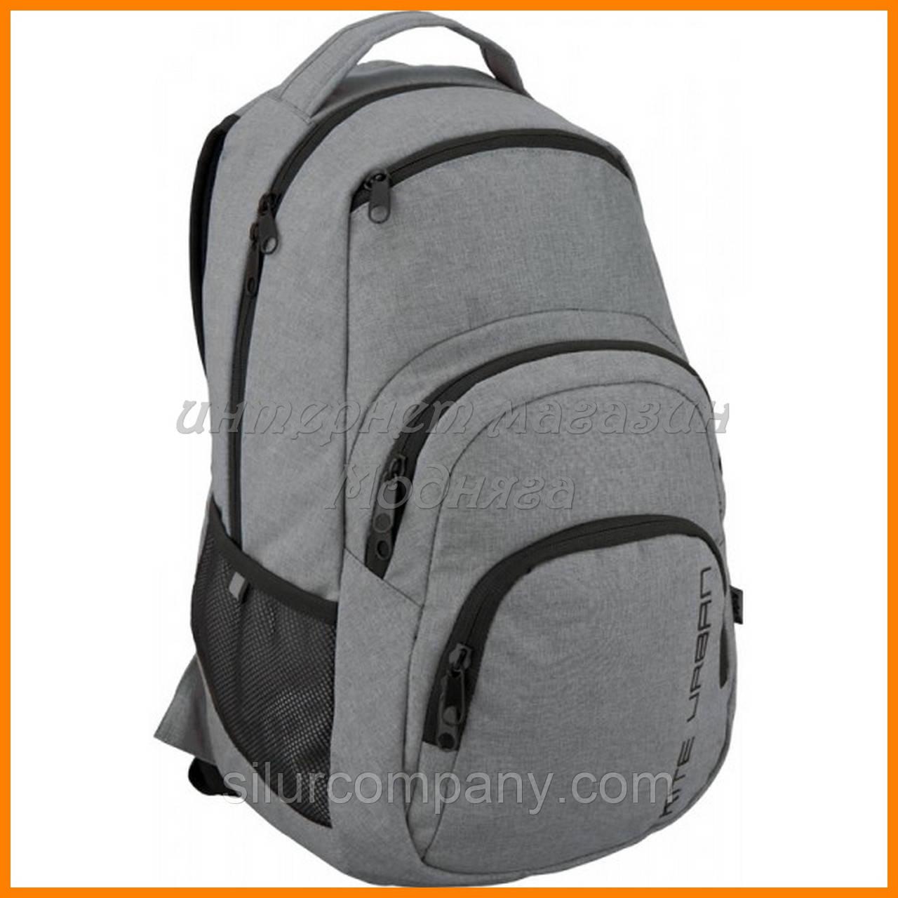 Школьные рюкзаки для пятиклассников рюкзак dakine drafter pack phantom