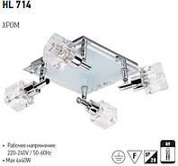 HL714 хром/белый светильник-подсветка