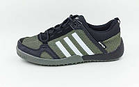 Кроссовки Adidas Doroga (36-40) черный-серый