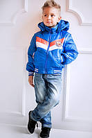 """Детская весенняя, осенняя, демисезонная куртка для мальчика """"Максим"""""""