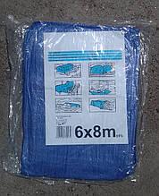 Тент защитный полипропиленовый 6x8