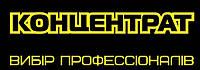 """ТМ """"КОНЦЕНТРАТ"""""""