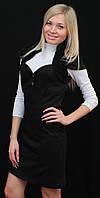Женский сарафан, фото 1