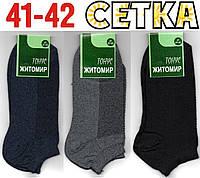 Носки мужские СЕТКА х/б Тонус   г. Житомир  27 ассорти НМЛ-234