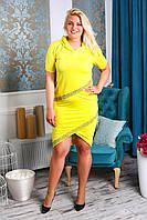 Женский летний костюм желтый Юбка и футболка