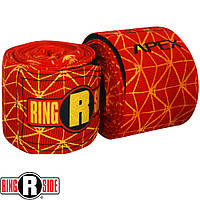 Боксерские бинты  APEX Handwraps 4.6м