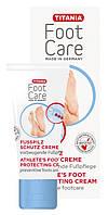 Защитный крем для ступней ног против грибковых инфекций TITANIA 5325