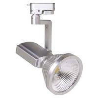 Cветодиодный трековый светильник Horoz 12W серый HL 824L нейтральный свет