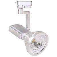 Cветодиодный трековый светильник Horoz 12W белый HL 824L, нейтральный свет