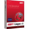 ABBYY Lingvo x6 Многоязычный Профессиональная 1 Lic, 1pk (только электронная поставка)