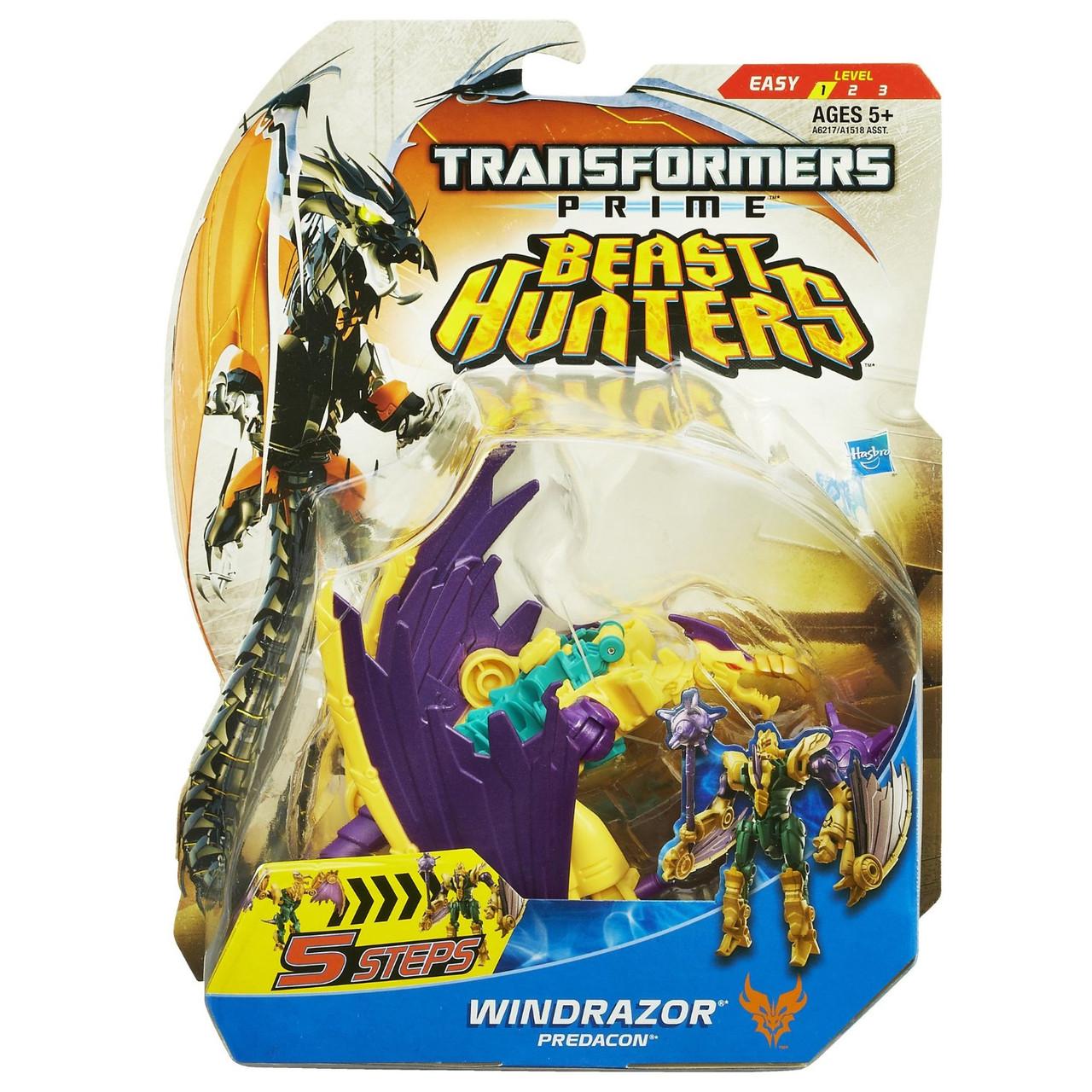 """Игрушка предакон Виндрейзор класса делюкс """"Охотники на Чудовищ"""" -  Windrazor, Deluxe, Hasbro, 15CM"""