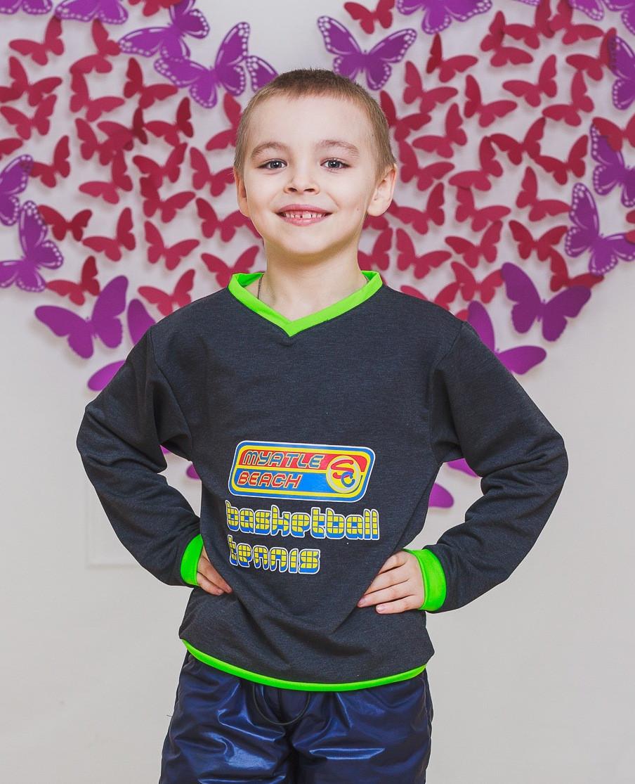 Кофта спортивная для мальчика темно-серая