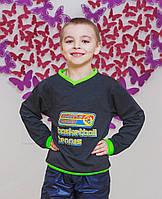 Кофта спортивная для мальчика темно-серая, фото 1