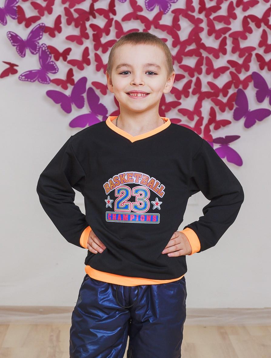 Кофта спортивная для мальчика  черная