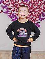 Кофта спортивная для мальчика  черная, фото 1