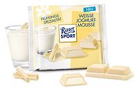 Белый шоколад Ritter Sport Weisse Joghurt- Mousse-с йогуртовым муссом