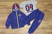 Спортивный костюм- тройка для мальчиков 3- 6 лет
