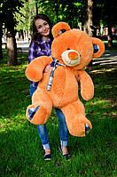 Мишка Барни 130 см.Мягкая игрушка.игрушка медведь.мягкие игрушки украина.Плюшевый мишка Карамельный