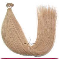 Натуральные славянские волосы на капсулах 55-60 см 100 грамм, Русый №07A