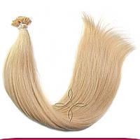Натуральные славянские волосы на капсулах 65-70 см 100 грамм, Блонд №101
