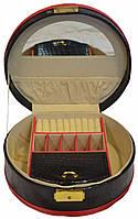 Сундучек- Шкатулка для украшений 9х22х20см BonaDi 6025
