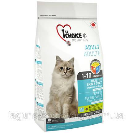 1st Choice (Фест Чойс) ЛОСОСЬ ХЕЛЗИ 2,72кг сухой супер премиум корм для котов, фото 2