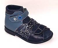 Лечебная обувь, р. 26