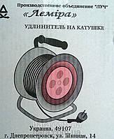 Удлинитель на катушке У16-01 ПВС 2х1,5;2х2.5- 20, 25, 30, 40,50 м. без теплозащиты пост. опт. и в розницу,Харь