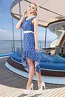 Легкое Летнее Платье со Шлейфом под Пояс Синее S-XL