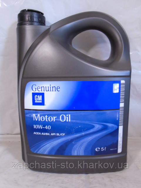 Масло 10W40 полусинтетика GM SL 5л