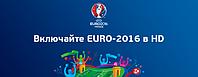 Включайте Euro 2016 в HD на Xtra TV